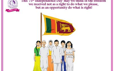 This is 73rd Independence Day